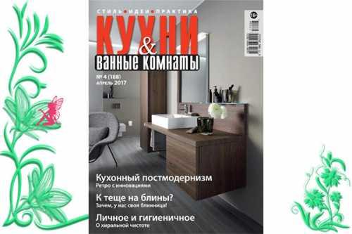 ванные комнаты с черной плиткой: 10 красивых вариантов